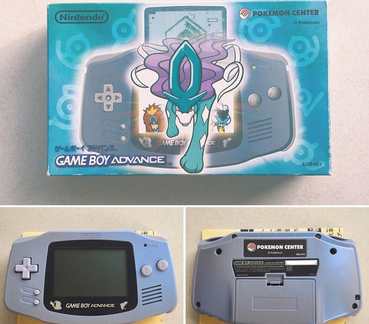GameBoy Advance - Suicine Edition
