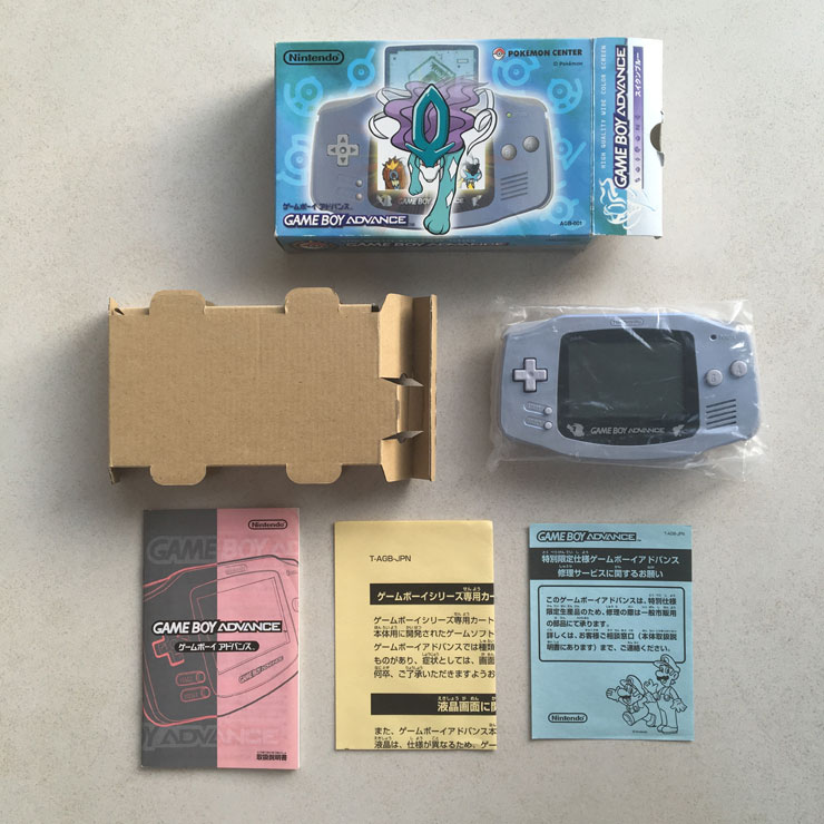 GameBoy Advance - device and box contents