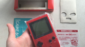 GameBoy Pocket device box contents (red)