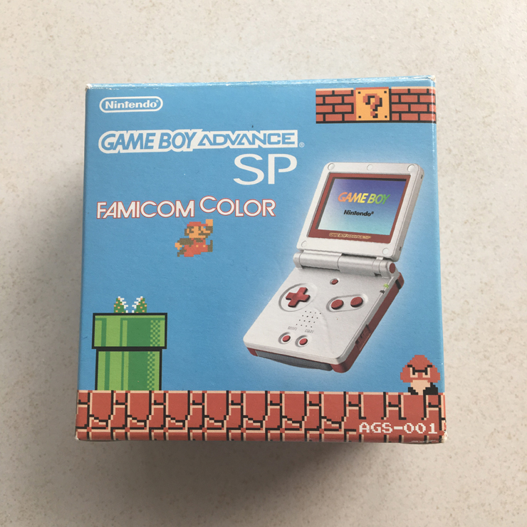GBA SP Famicom Color Box - front